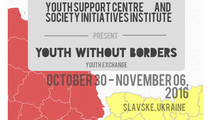 WE ARE LOOKING FOR PARTICIPANTS FOR UKRAINIAN-POLISH EXCHANGE!